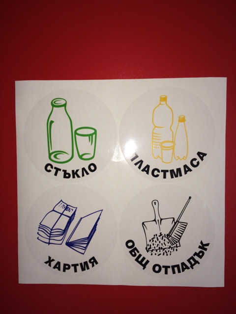Лепящи стикери за кошчета за разделно събиране на отпадъци От Хартия.нет - хигиенни...